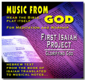 the-isaiah-project-cd-susan-grisanti-guitarist.png